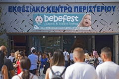 BEBEFEST-ENTRANCE